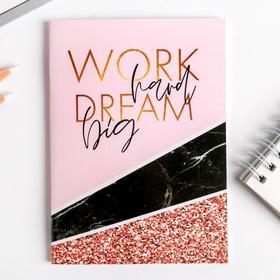 Блокнот WORK hard DREAM big: 32 листа