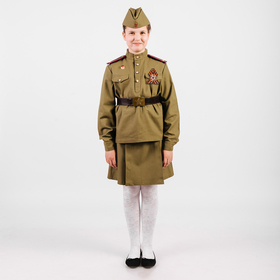 Костюм пехотинца для девочки, гимнастёрка, юбка, ремень, пилотка, брошь, рост 86 см