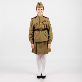 Костюм пехотинца для девочки, гимнастерка, юбочка, ремень, пилотка, брошь, рост 92 см
