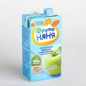 ФРУТОНЯНЯ сок яблочный осветленый  0,5 л