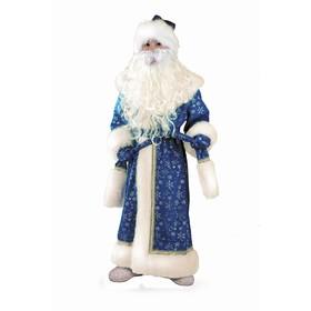 """Карнавальный костюм """"Дед Мороз плюш"""" синий, пальто, рукавицы, шапка, р.32, рост 128 см"""
