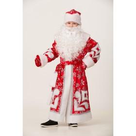 """Карнавальный костюм """"Дед Мороз Узор"""", пальто, шапка, рукавицы, р.34, рост 140 см"""