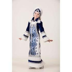 """Карнавальный костюм """"Снегурочка Млада"""", платье, головной убор, р.34, рост 134 см"""