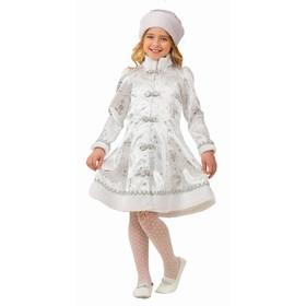 """Карнавальный костюм """"Снегурочка сатин"""", платье, головной убор, р.38, рост 146 см"""