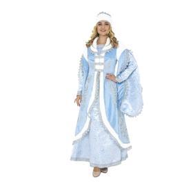 Карнавальный костюм «Снегурочка Царская», платье, шапка, р. 44, рост 164 см