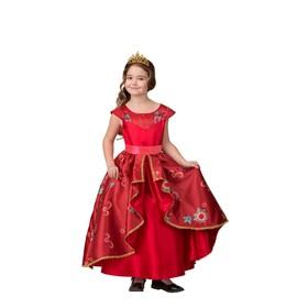 Карнавальный костюм «Елена из Авалора», платье, корона, р. 30, рост 116 см