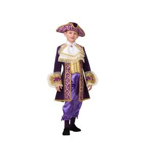 Карнавальный костюм «Маркиз», бархат, пиджак, бриджи, треуголка, р. 30, рост 116 см