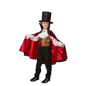 Карнавальный костюм «Дракула парадный», сорочка, жилет, плащ, шляпа, р. 36, рост 146 см