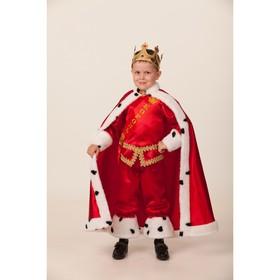 Карнавальный костюм «Король», сатин, бриджи, накидка, сорочка, р. 28, рост 110 см
