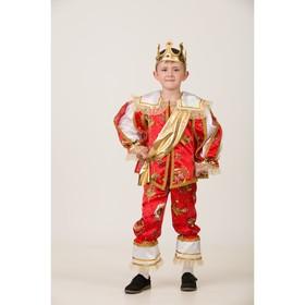 Карнавальный костюм «Герцог», сорочка, плащ, бриджи, корона, р. 36, рост 146 см