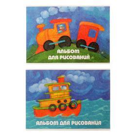 Альбом для рисования А4, 20 листов на скрепке «Детский рисунок», бумажная обложка, двойной УФ-лак, конгрев, блок офсет, МИКС