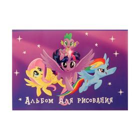 Альбом для рисования А5, 40 листов на скрепке My Little Pony, обложка мелованный картон, УФ-лак