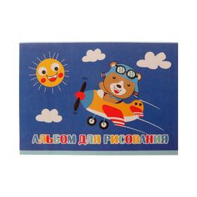 Альбом для рисования А4, 8 листов на скрепке «Медвежонок», бумажная обложка, блок 100 г/м2, МИКС