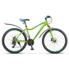 """Велосипед 26"""" Stels Miss-6000 D, V010, цвет жёлтый/зелёный, размер 15"""""""
