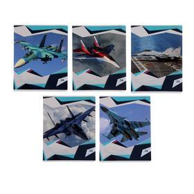 Тетрадь 24 листа в линейку «Самолёты», обложка мелованный картон, УФ-лак, блок офсет, МИКС