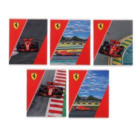 Тетрадь 48 листов в клетку Ferrari, обложка мелованный картон, двойной УФ-лак, блок офсет, МИКС