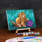Картина по номерам на холсте с подрамником «Котенок с клубком» 20×30 см
