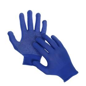 Перчатки, х/б, с нейлоновой нитью, с ПВХ точками, размер 9, синие, Greengo