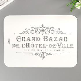 "Трафарет пластик ""Grand Bazar"" 22х31 см"