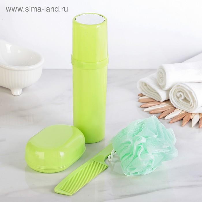 Набор дорожный 4 предмета (мочалка, футляр для зубной щетки и пасты, мыльница, расчёска), цвет МИКС