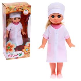Кукла «Медсестра», 30 см