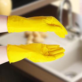 Перчатки хозяйственные резиновые, размер S, цвет жёлтый