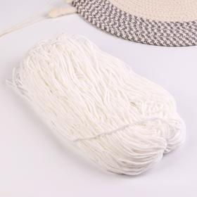 Cord elastic for masks 100 ±1m white
