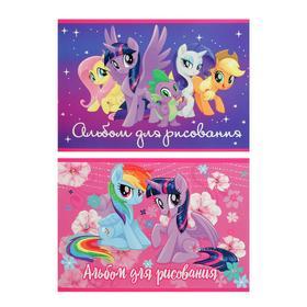 Альбом для рисования А5, 20 листов на склейке My Little Pony, обложка мелованный картон, двойной УФ-лак, блок офсет, МИКС