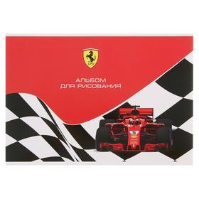 Альбом для рисования А4, 40 листов на клею Ferrari, обложка мелованный картон, двойной УФ-лак, блок офсет, МИКС