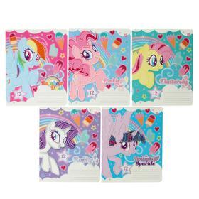Тетрадь 12 листов в клетку My Little Pony, обложка мелованный картон, глиттер, блок офсет, МИКС