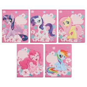 Тетрадь 12 листов в линейку My Little Pony, обложка мелованный картон, глиттер, блок офсет, МИКС