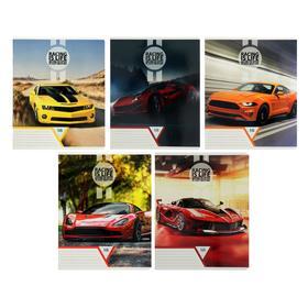 Тетрадь 18 листов в линейку «Стильные авто», обложка мелованный картон, УФ-лак, блок офсет, МИКС