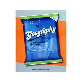Тетрадь предметная «Пачки чипсов», 48 листов в клетку «География», обложка мелованный картон, УФ-лак
