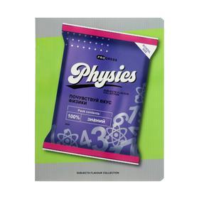 Тетрадь предметная «Пачки чипсов», 48 листов в клетку «Физика», обложка мелованный картон, УФ-лак
