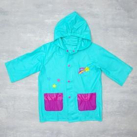 Детский дождевик «Единорог», размер L