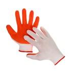 Перчатки нейлоновые, с нитриловым обливом, размер 8, оранжевые - фото 7298