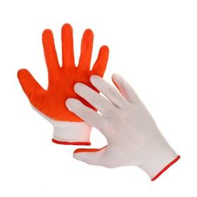 Перчатки нейлоновые, с нитриловым обливом, размер 8, оранжевые
