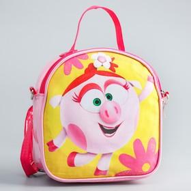 Детский рюкзак, Смешарики