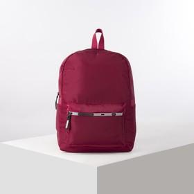 Рюкзак с водонепроницаемым замком, цвет бордовый