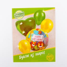 Букет из шаров «День рождения. Зоопарк», набор 7 шт. + грузик, цвет зелёно-жёлтый