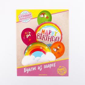Букет из шаров «Радужный день рождения», набор 6 шт. + грузик, наклейка, цвета МИКС