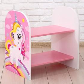 Стеллаж «Давай дружить», цвет розовый, 532 × 400 × 550 мм