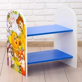 Стеллаж «Добрые сказки», цвет голубой, 532 × 400 × 550 мм