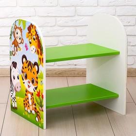 Стеллаж «Весёлые друзья», 532 × 400 × 550 мм, цвет зелёный