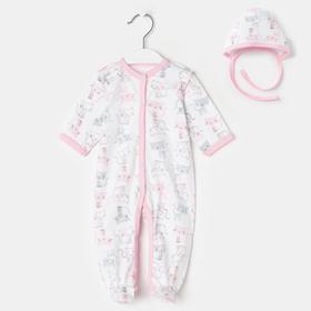 Комплект (чепчик, комбинезон) для новорожденных, цвет белый/розовый, рост 56 см