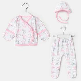 Комплект (чепчик, распашонка, ползунки) для новорожденных, цвет белый/розовый, рост 56 см