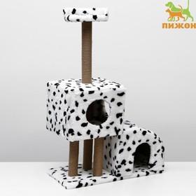 "Домик-когтеточка  ""Двухуровневый"", 72 х 37 х 110 см, джут, далматинец"