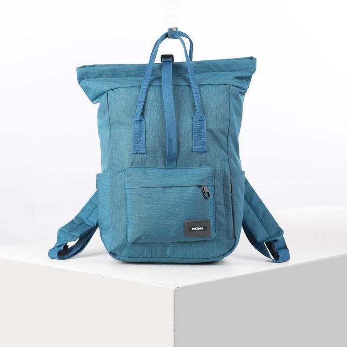 Рюкзак-сумка, отдел на молнии, наружный карман, 2 боковых кармана, цвет бирюзовый