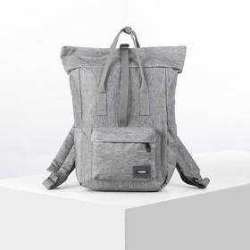 Рюкзак-сумка, отдел на молнии, наружный карман, 2 боковых кармана, цвет серый