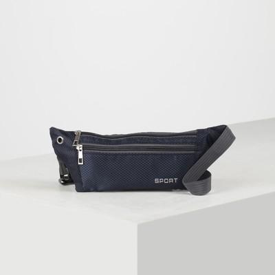 Bag on the belt 8073, 30*1*10, otd 2 zip blue